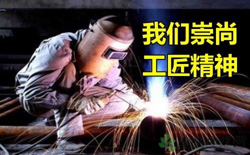 全能机电机械培训中心